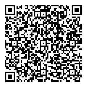 QR Code HPP